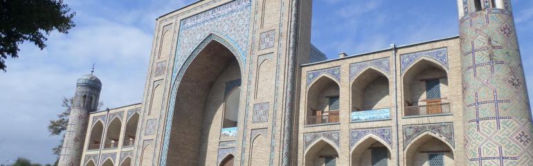 «Древний и современный Ташкент»
