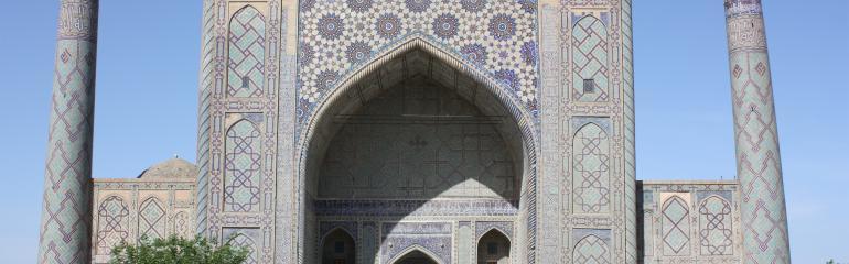 Legend about Samarkand and king Samir