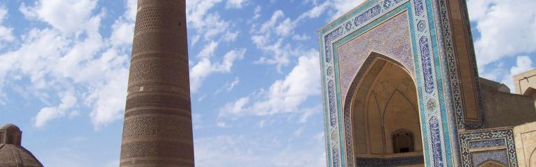 Тур в Узбекистан из Новосибирска на весну и лето 2020